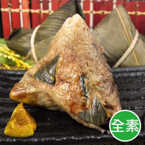 【陳媽媽】全素巴掌南瓜肉粽/素粽(10顆)