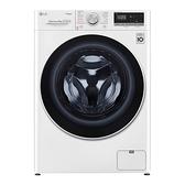 LG 9公斤蒸氣洗脫烘變頻滾筒洗衣機 WD-S90VDW