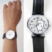 [PET PARADISE] 日本Sirotan 小白太郎 小海豹 手錶-皮革錶帶-黑色
