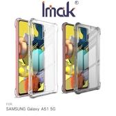 Imak SAMSUNG Galaxy A51 5G 全包防摔套(氣囊) TPU 軟套 保護殼