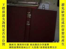 二手書博民逛書店system罕見of ophthalmology dyke el