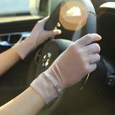 夏季薄款冰絲透氣開車防曬露指半指手套女短款蕾絲漏手指防紫外線  萌萌小寵