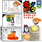 特價 轉蛋 T-POP TEAM EPIC公仔 POP子&PIPI美 療癒小物 一套五種販售 60645 TOYeGO 玩具e哥