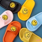 兒童拖鞋 夏男童女童室內防滑軟底家用家居可愛小孩親子涼拖鞋【快速出貨】