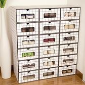 5個 防水鞋盒抽屜式收納整理箱鞋櫃紙箱【步行者戶外生活館】