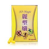 【Realwoman】So-Magic麗塑孅塑身膠囊(30粒膠囊/盒x1)