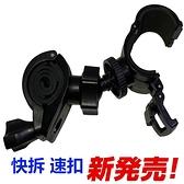 mio MiVue M733 WIFI Plus m658 m655 m652 M777G 金剛王減震固定座後視鏡支架子