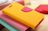 撞色支架皮套  iPhone7 Plus(5.5寸)/ iPhone7(4.7寸) 手機套 手機殼 支架皮套