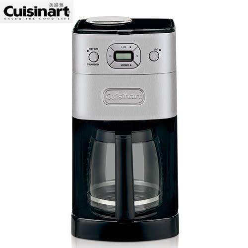 Cuisinart美膳雅 全自動研磨咖啡機DGB-625BCTW【愛買】