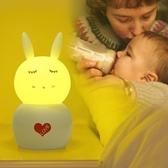 小夜燈嬰兒寶寶餵奶柔光充插電遙控台燈臥室床頭創意睡眠夜光 凱斯盾