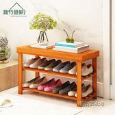 換鞋凳鞋櫃實木簡約現代儲物凳子可坐簡易防塵鞋架經濟型家用多層mbs「時尚彩虹屋」
