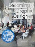 【書寶二手書T1/設計_ZDU】做個平面設計師-你該知道的大小事_史蒂芬.海勒