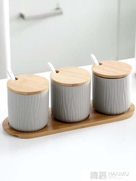 陶瓷調料盒北歐家用調味罐瓶鹽糖味精罐廚房用品組合套裝調料罐子  母親節特惠