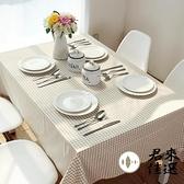 日式北歐棉麻桌布格子桌巾家用餐桌布藝茶幾書臺布小清新【君來佳選】