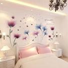 牆貼壁紙牆貼畫牆面貼紙房間裝飾品床頭背景...