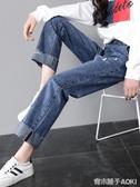破洞寬管牛仔褲女新款女裝韓版高腰寬鬆九分直筒褲子 青木鋪子