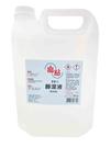 異丙醇 酒精 4000ml 擦拭消毒潔用酒精 75% 環境擦拭 /桶
