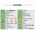 歐姆龍 4路 PLC 電磁繼電器模組 24V 直流保護放大控制板 [電世界2000-411-1]