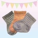 日製新生兒短襪3入組(條紋素色)MU712367[衛立兒生活館]
