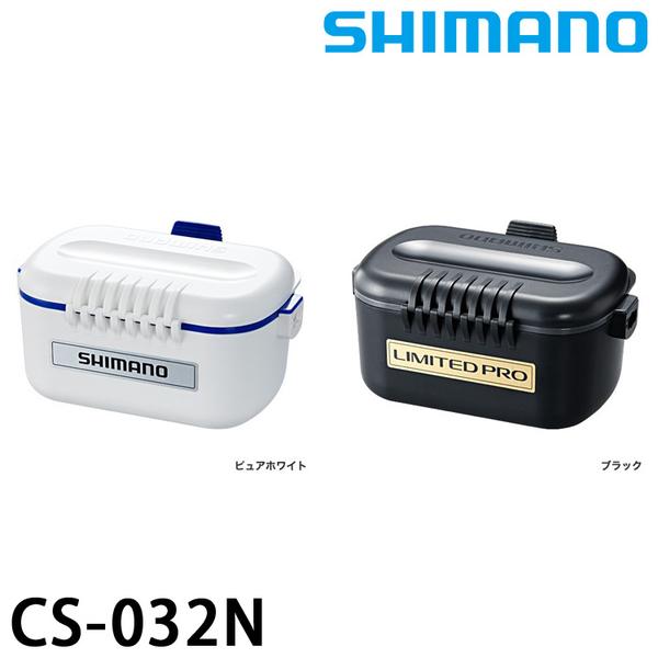 漁拓釣具 SHIMANO CS-032N [餌盒]