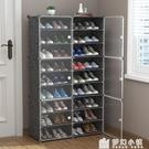 裝鞋子收納神器透明鞋盒球鞋收納盒塑料家用鞋架省空間抽屜式鞋櫃 夢幻小鎮ATT