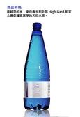ALLEGRA 亞莉佳氣泡礦泉水 1000ml (12入)/箱【康鄰超市】