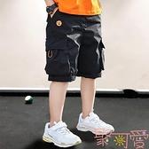 男童短褲夏季外穿中大童休閒工裝七分褲【聚可愛】