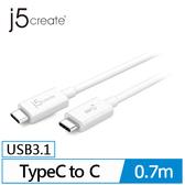 j5 JUCX01 USB 3.1 Type-C to Type-C 傳輸線 0.7m