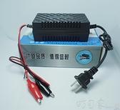 12V摩托車電瓶充電器蓄電池充電器 智慧12V2A12V修復充電器 【快速出貨】