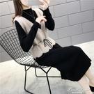 秋裝2020年新款職業休閒時尚套裝女春秋氣質毛衣針織兩件套裙洋氣 果果輕時尚