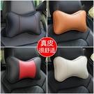 汽車頭枕護頸枕一對車載靠枕車用座椅枕頭記憶棉腰靠車內用品   LannaS