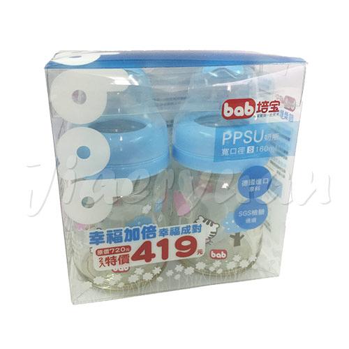 bab 培寶 PPSU奶瓶 寬口徑S160ml (2入裝)【佳兒園婦幼館】