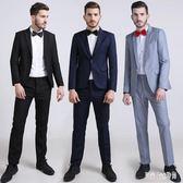 西裝套裝伴郎團服西裝兄弟裝套裝西服婚禮創意冬季男士襯衫搶親三件套禮服 QG14398『Bad boy時尚』