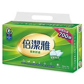 倍潔雅 柔軟舒適抽取式衛生紙150抽*14包【愛買】