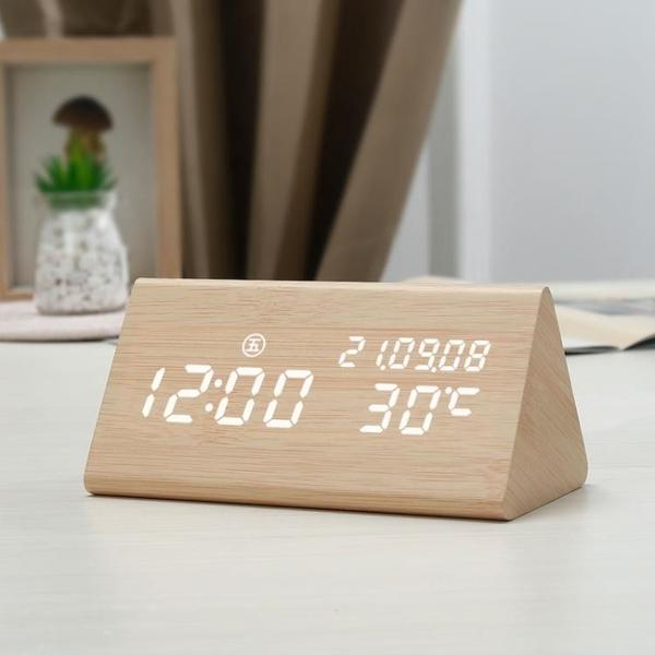 電子鬧鐘 復古木質鬧鐘 LED靜音電子鐘創意床頭鐘客廳座鐘擺件夜光時鐘鬧表(母親節)
