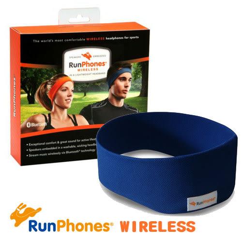 【創新的頭套式配戴設計】 RUNPHONES WIRELESS 頭套式 無線 運動耳機 - 藍色
