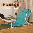 【新品推薦】 老人床上靠背支架 休閑地板椅戶外草地沙灘椅 學生宿舍床上靠背椅