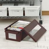 日本進口家用dvd碟片cd盒光盤收納盒箱塑料專輯游戲碟儲存盒架CY『小淇嚴選』