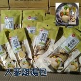 韓國 人蔘雞 燉材料包(70g)-LA