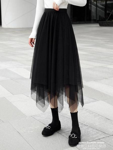 網紗裙 不規則網紗半身裙2021秋冬新款中長款百褶仙女裙高腰顯瘦黑色紗裙 萊俐亞