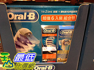 [COSCO代購] 百靈電動牙刷頭6入組合EB20*4PCS+EB30*2PCS ORAL B REFILL C99014