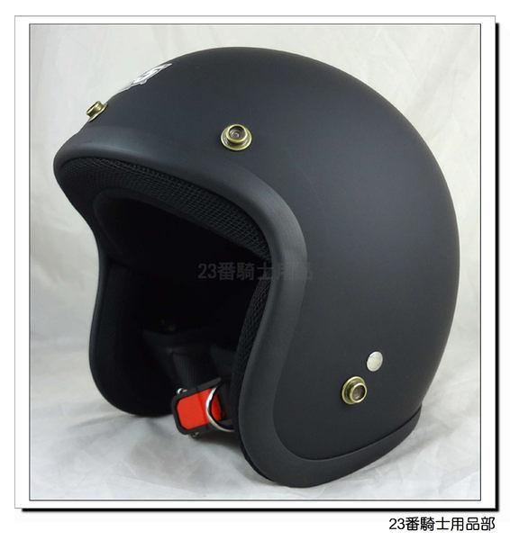 【 GP5 305 大帽款 復古帽  加大 安全帽 素色 消光黑】可自取