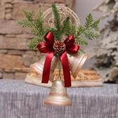 元旦聖誕節裝飾品場景佈置大鈴鐺龍鐘聖誕樹球掛件掛飾門掛 雅楓居