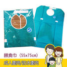 成人圍兜/防水圍兜/餵食巾 (55x75cm)