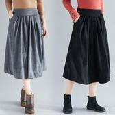 減齡百褶裙 冬新款文藝棉麻純色百搭女裝 燈芯絨鬆緊腰中長款大擺裙 超值價