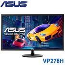 【免運費】ASUS 華碩 VP278H 27型 電競螢幕 1ms反應 雙HDMI 內建喇叭 低藍光 不閃屏 三年保固