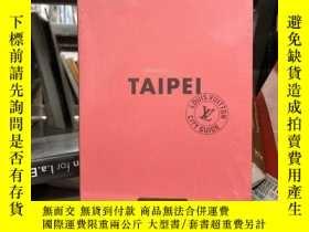 二手書博民逛書店【LV罕見城市指南】 TaipeiY343753 Collect