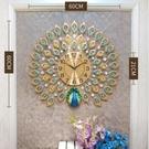 鐘表孔雀掛鐘客廳家用時尚歐式大掛表牆壁裝飾時鐘創意靜音石英鐘ATF 艾瑞斯居家生活