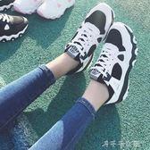 春韓版鞋子運動鞋女學生原宿百搭小白鞋「千千女鞋」