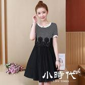 大碼短袖洋裝 夏季連身裙女子條紋拼接短袖A擺裙